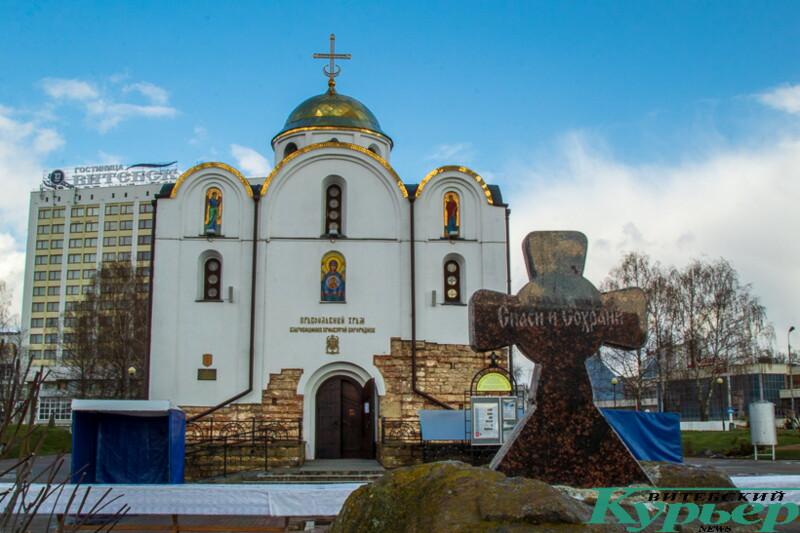 Благовещенская Церковь пасха 2020