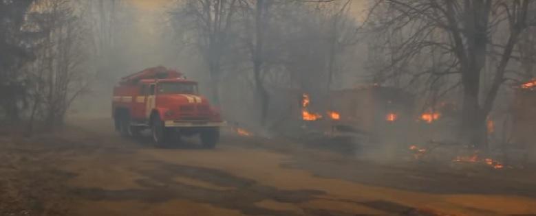пожар в чернобыле машина ГСЧС