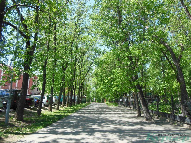 Зоопарк (парк Ленина)