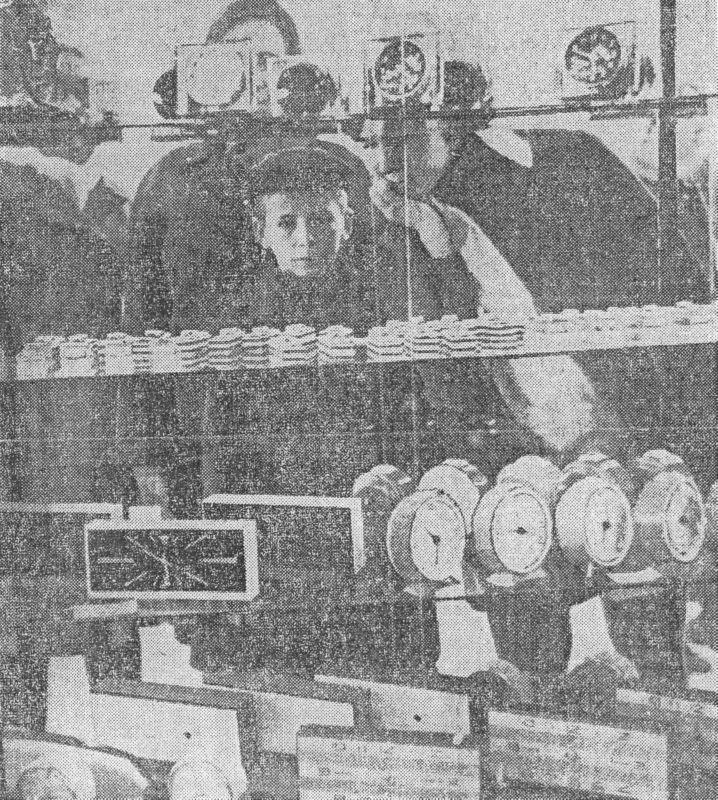 1970 год. В отделе культтоваров магазина «1000 мелочей»