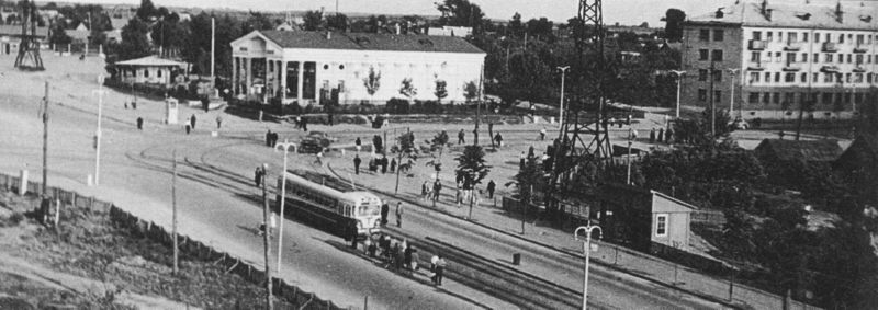 Кинотеатр Заря и Смоленское шоссе