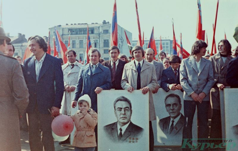 1977 год. 1 мая на площади Свободы