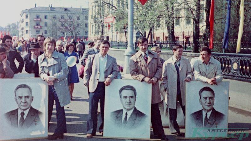 1 мая 1977 года на площади Свободы
