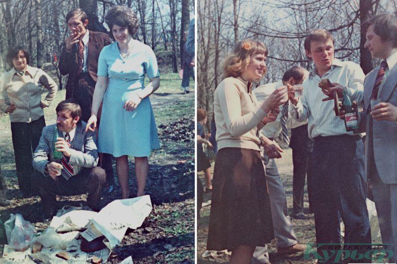 1977 год. На маевке