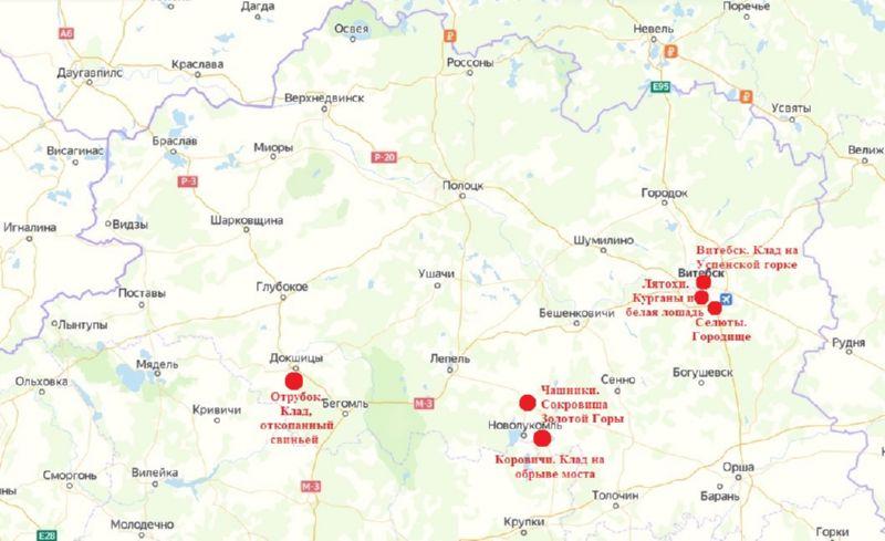 Клады Витебской области