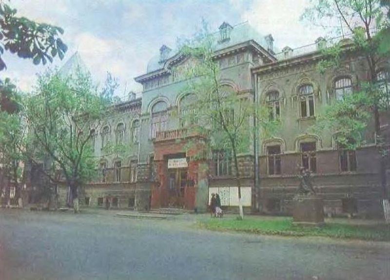 Ветеринарный институт в 1985