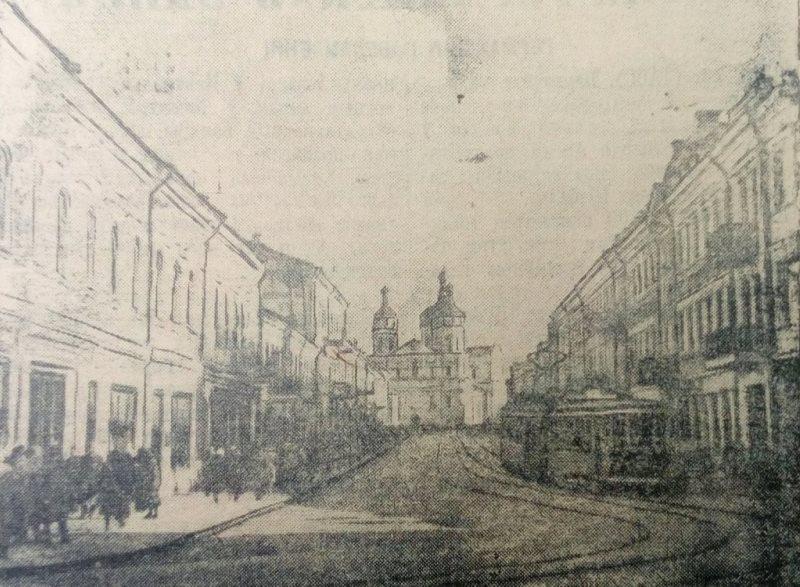 1940 год. Улица Правды (Замковая)