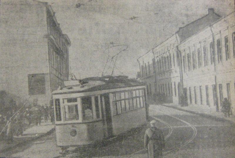 1939 год. Трамвай на улице Пушкина