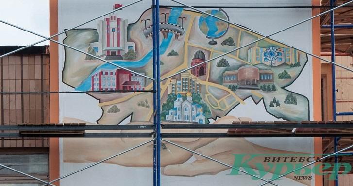 рисунок на стене сш 38 в Витебске