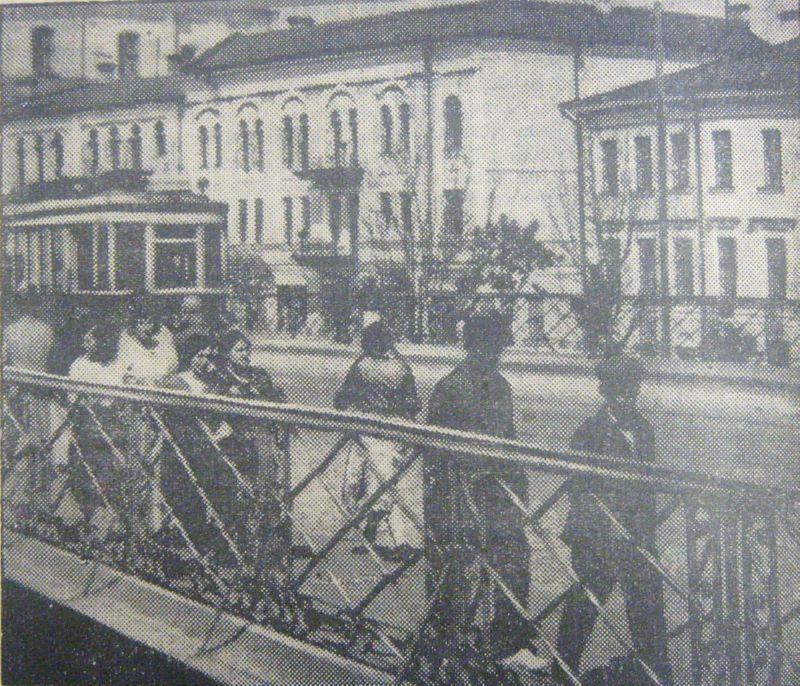 1939 год. Трамвай на Красном мосту