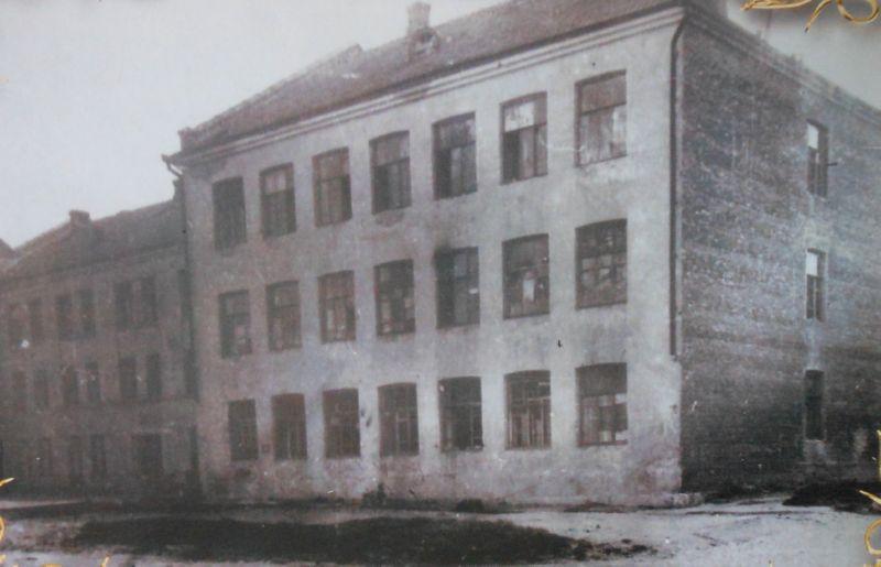 1940-е годы. Пединститут на проспекте Фрунзе