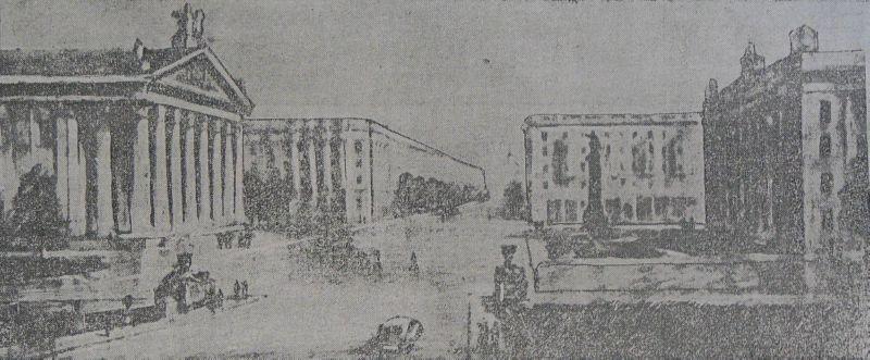 1956 год. Монумент Победы на Театральной площади