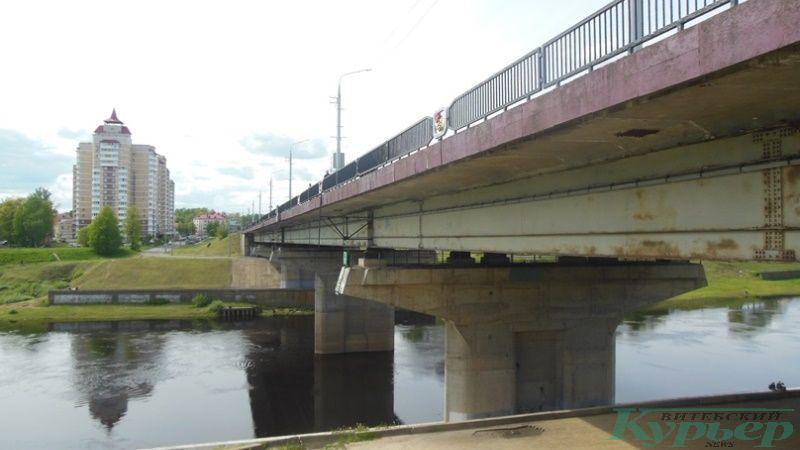 Мост Блохина снизу