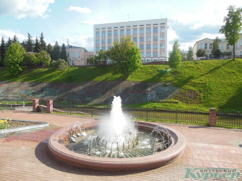 Горисполком и фонтан на берегу Витьбы