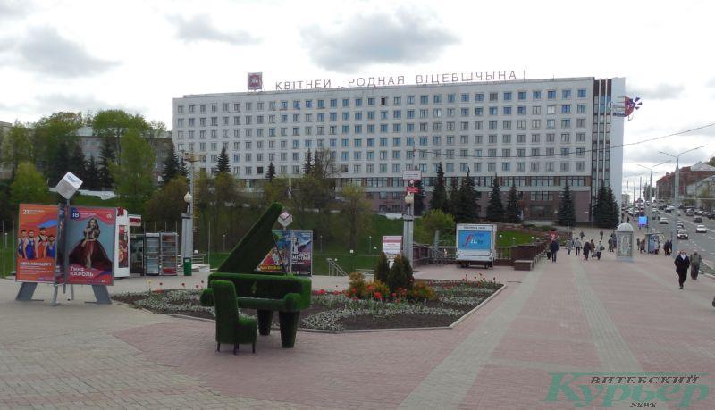 Площадь Свободы. Рояль