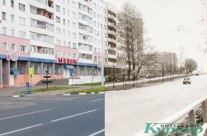 дорога Московский проспект