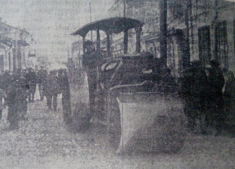 1936 год. Асфальтирование улицы Кирова