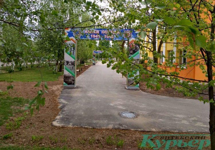 арка аллеи победы в школе
