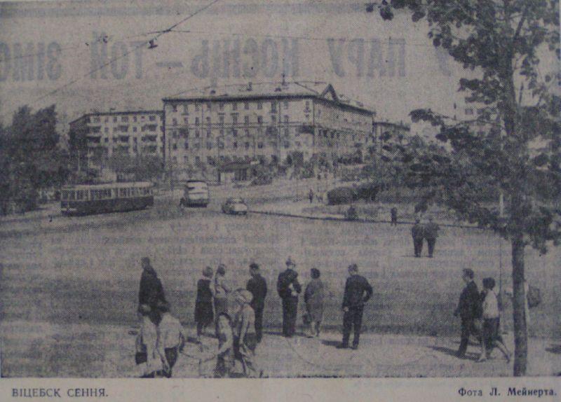 1966 год. Оршанская площадь