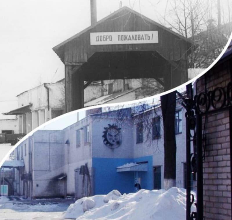 Махорочная фабрика в 1970-х годах и современность
