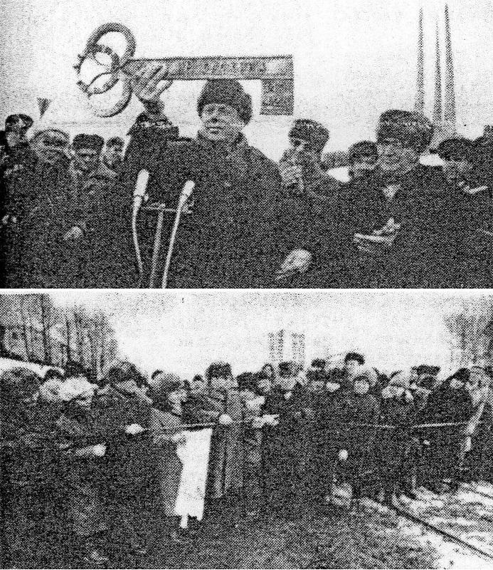 29 января 1993 года. Открытие движения по новому мосту Блохина