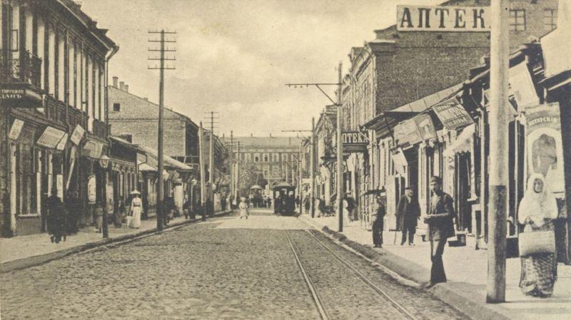 Вокзальная улица в начале ХХ века