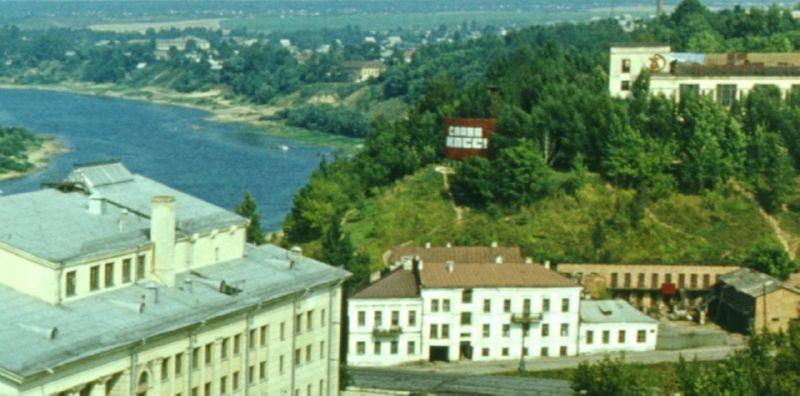 1980 год. Дома № 13 и № 15 по улице Толстого