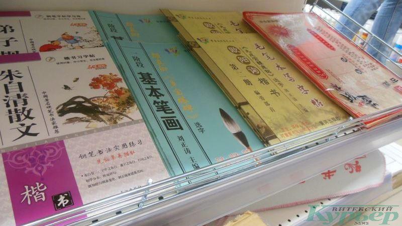 Альбомы для китайской каллиграфии