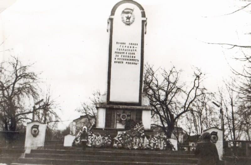 Памятник на братской могиле в Полоцке. 1960-е годы