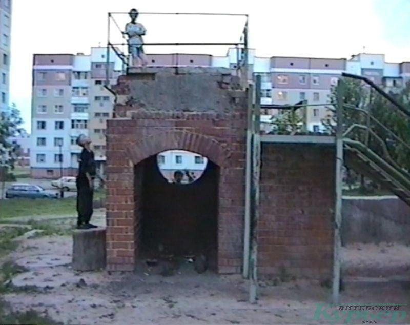 1997 год. Помещение под смотровой площадкой