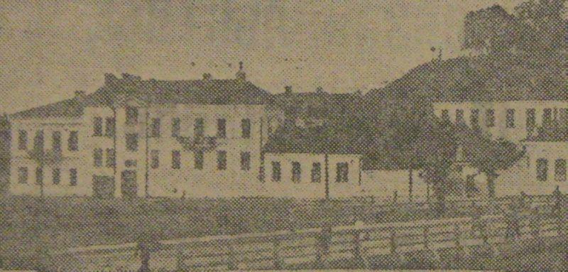 1934 год. Бывшая щетинная фабрика