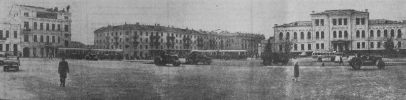 1966 год. Открытая после реконструкции площадь Свободы