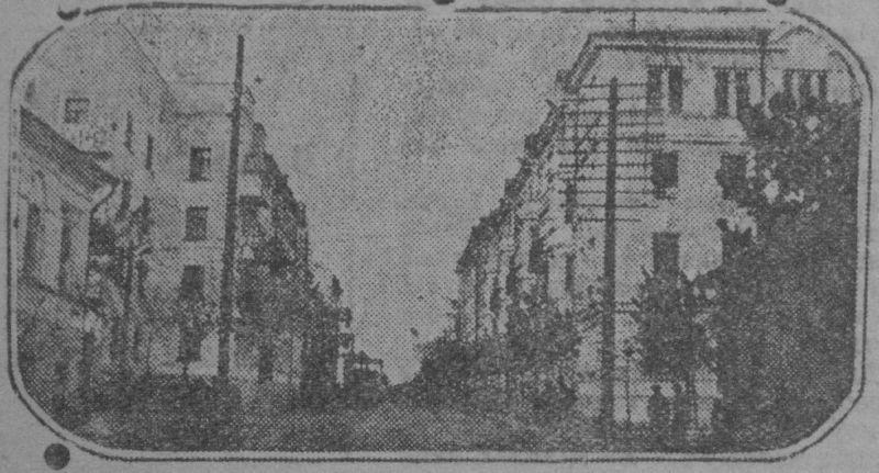 1934 год. 1-й и 4-й коммунальные дома