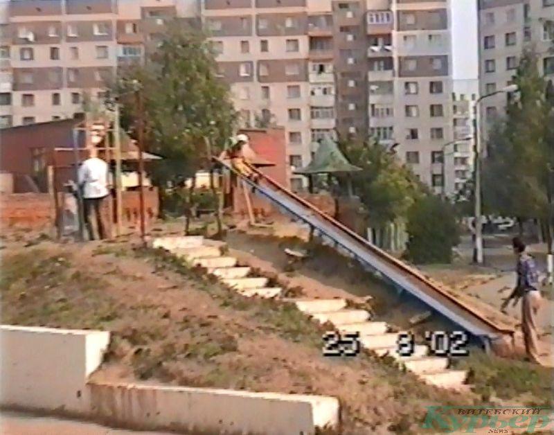 2002 год. Горка у сада № 12