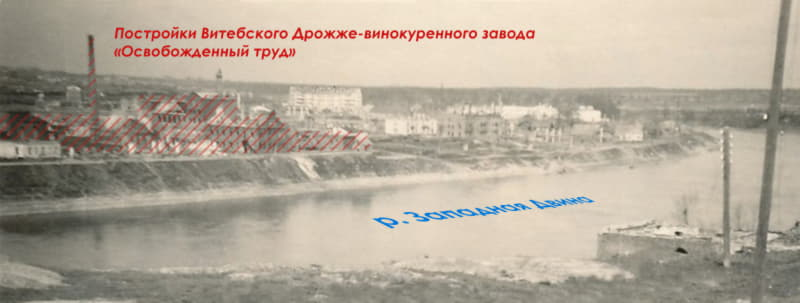 Дрожжевой завод в Витебске
