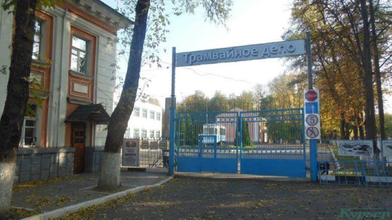 Старый въезд в трамвайный парк на 5-й улице Фрунзе