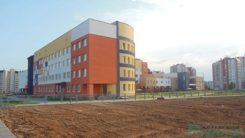 Школа в Билево-2