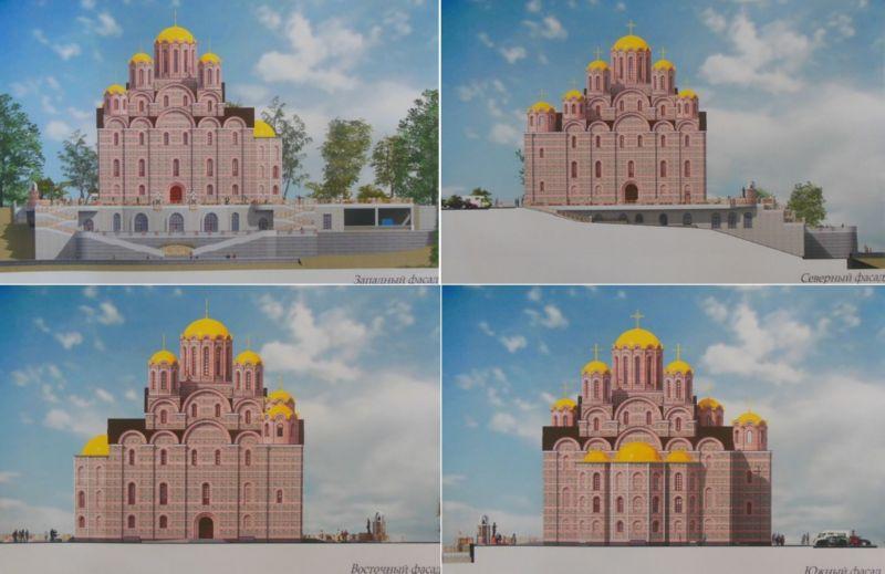 Проект Софийского собора с разных сторон