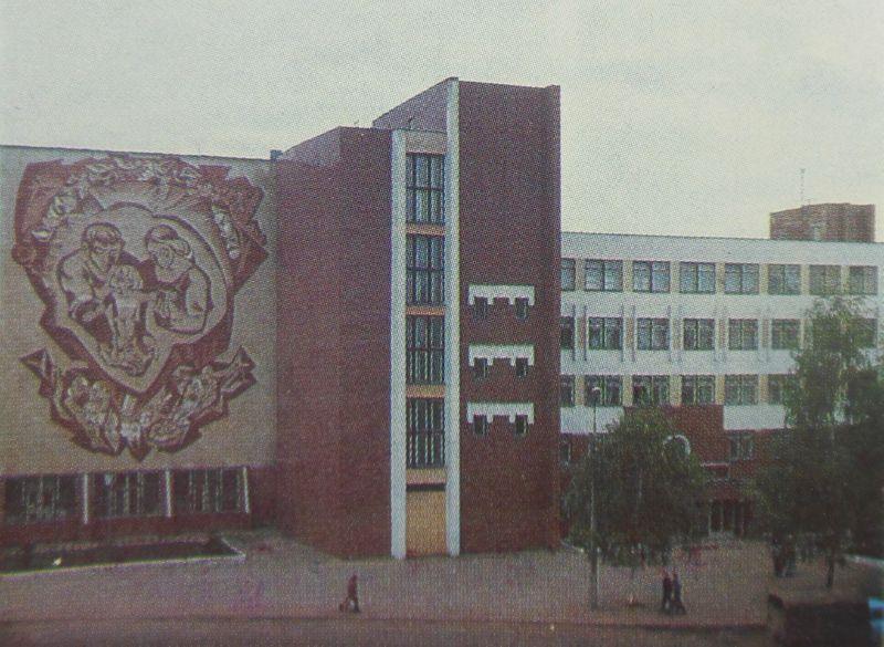 """""""Витебчанка"""" в 1991 году"""