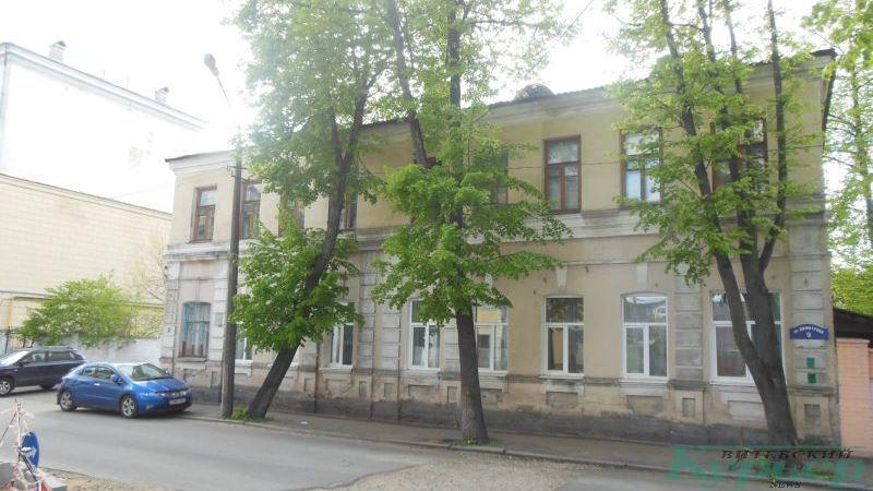 Дом № 9 по улице Димитрова