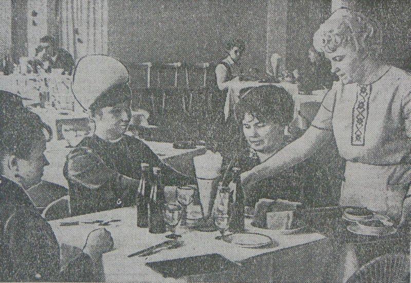"""1969 год. В ресторане """"Витебск"""""""