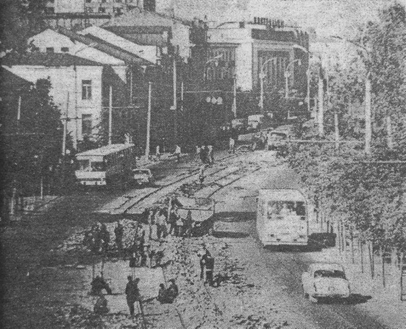 1983 год. Демонтаж трамвайных путей с проспекта Фрунзе