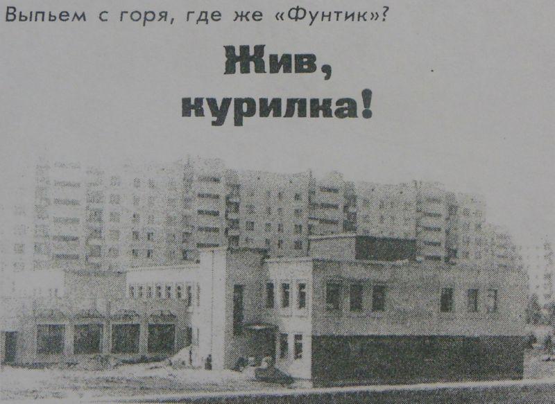 """1991 год. Строительсво нового """"Франкфурта-на-Одере"""""""