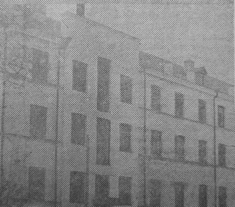 1937 год. Центральная баня в Витебске