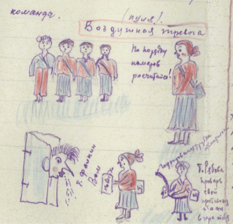 Карикатура, посвященная военным учениям
