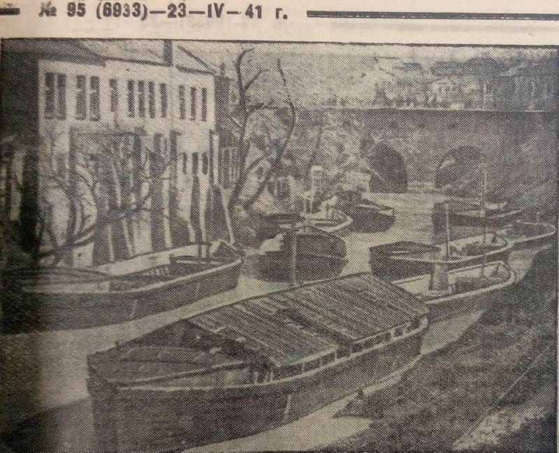 1941 год. Баржи на Витьбе у Красного моста