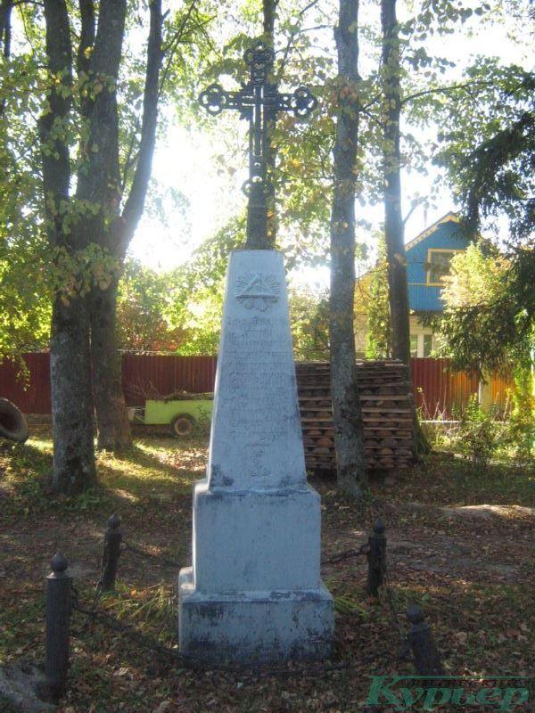 Памятник на месте боя 1812 года в агрогородке Вороны