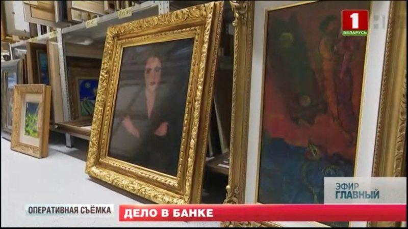 картины Сутина и Шагала