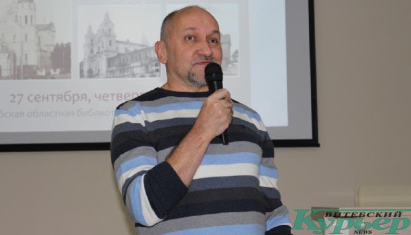 Краевед Виктор Борисенков