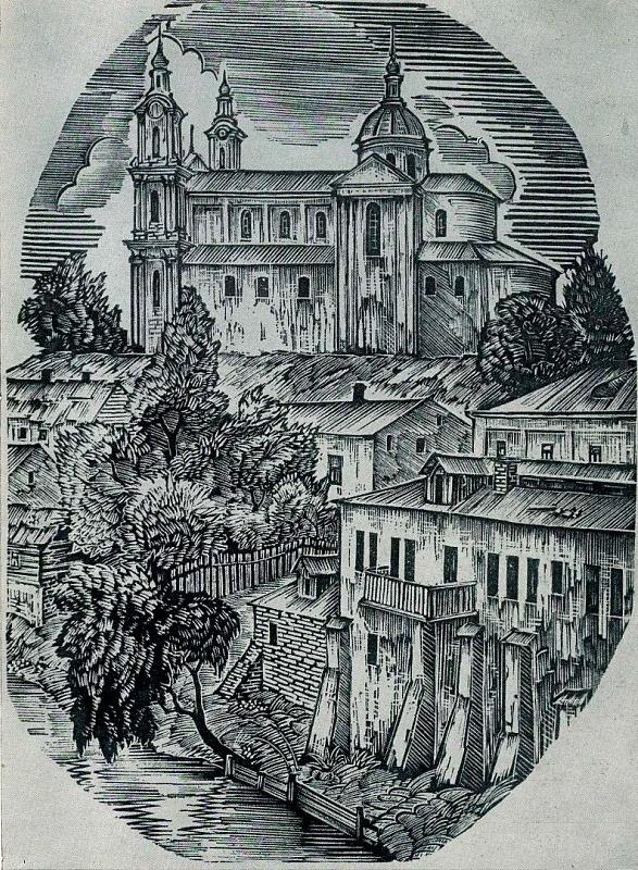 1927 год. Вид на Успенский собор
